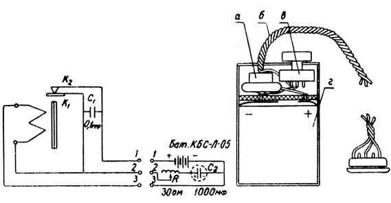 Рис. 147. Электрическая схема удочки